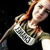 Лилия, 20, г.Татарск