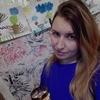 Ксения, 27, г.Зеленогорск (Красноярский край)